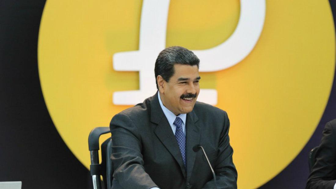 Presidente Maduro anunció inclusión del Petro en Banco de Venzuela